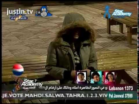 star academy 7.basel 3am bekhafef 3an tahra we tahra 3am tebki men ba3ed nomination.2/3/2010