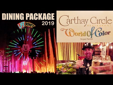 NEW! World Of Color Dining Package At Carthay Circle Restaurant 2019 | Menu Review & Show Viewing
