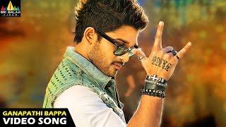 Iddarammayilatho Songs   Ganapathi Bappa Moria Video Song   Latest Telugu Video Songs   Allu Arjun