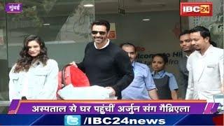 Arjun Rampal के घर आया नन्हा मेहमान | Hospital से घर पहुंचीं अर्जुन संग Gabriella Demetriades