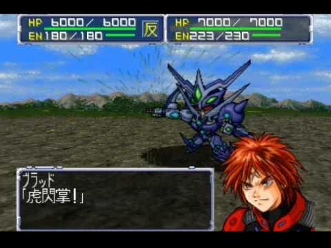 Super Robot Wars 64 - Super Earthgain All Attacks