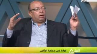 بالفيديو.. حمدي حنضل: أعمال لجنة الخطة والموازنة تدار بشكل سري