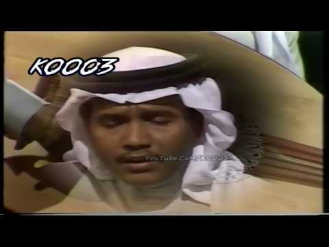 محمد عبده كفاني عذاب 1981
