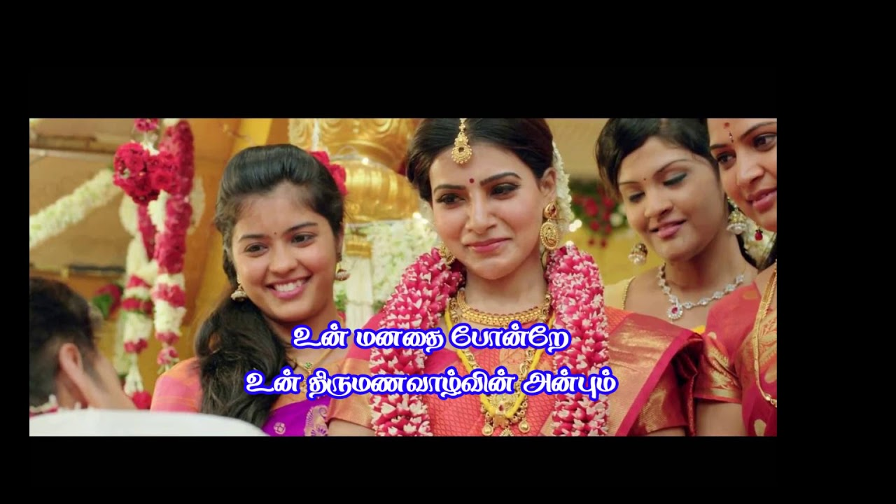 Wedding Wishes Quotes In Tamil Youtube