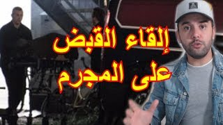 أخيرا إلقاء القبض على الشخص اللذي غدر بفتاة بهايم للاجئين و هذه جنسيته الحقيقية و تفاصيل القضية