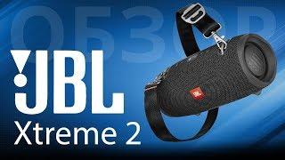 JBL Xtreme 2 обзор и отличия от 1-й серии, плюсы и минусы. Портативная и экстремальная! ✓