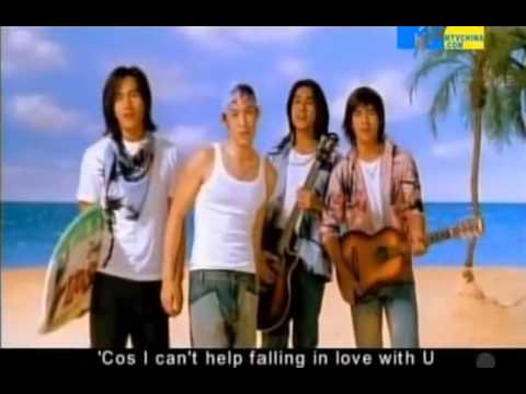 F4 Can't help falling in love