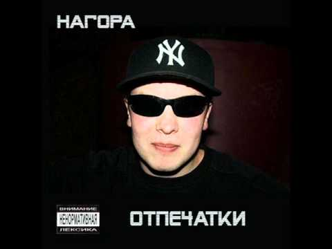 Music video Нагора - 84 год