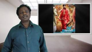 Duvvada Jagannadham Telugu Movie Review in Tamil - Allu Arjun - Tamil Talkies