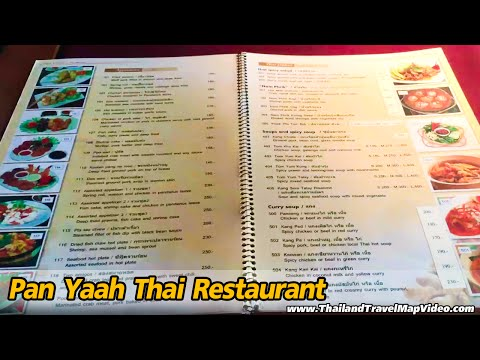 Pan Yaah Thai Restaurant Phuket Review ปั้นหยา ร้านอาหาร ภูเก็ต รีวิว แผนที่ Patong beach