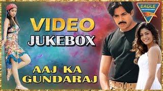 Search Hindi movies Aaj ka Gundaraj - GenYoutube