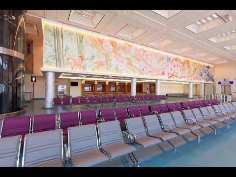 Taiwan Taoyuan International Airport - B5 Formosa painting waiting lounge