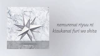 EXO CBX - Paper Cuts Easy Lyrics