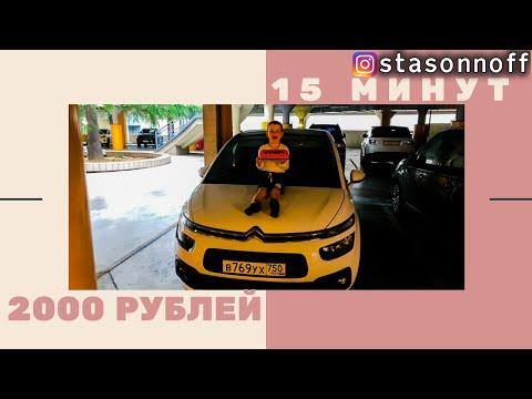 Вся правда о комфорт+ в Яндекс такси/StasOnOff