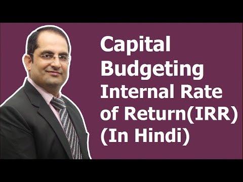 Capital Budgeting II  Internal Rate of Return II IRR II Part 4 II
