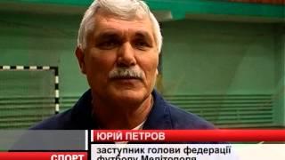 Вести 13.01.14 Специальный кубок по мини-футболу достался команде