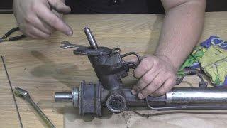 Как ПОДТЯНУТЬ рулевую рейку с ГУР ? Стоит ли ее РЕМОНТИРОВАТЬ ?