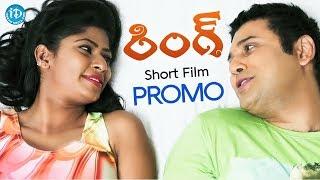 Ring - Latest Telugu Short Film - Promo || V.N.Aditya || Radhesh Udayagiri