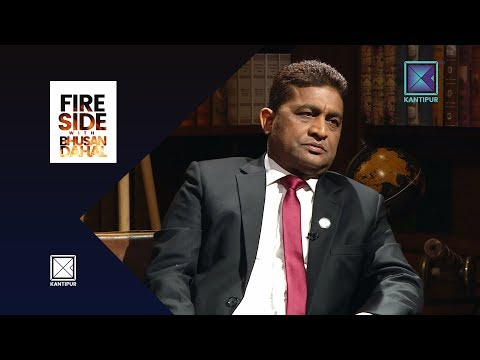 Raghubir Mahaseth (Physical Infrastructure and Transport Minister) - Fireside | 09 April 2018