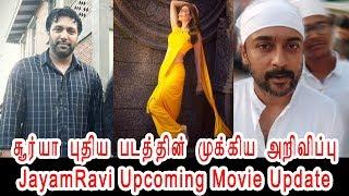 Suriya, Jayam Ravi Upcoming Movie Update   JR 24   Suriya 39   Tamil Cinema Exclusive News