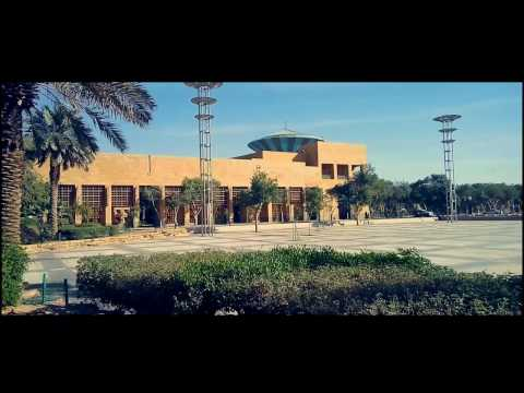 The National Museum Park in Riyadh city
