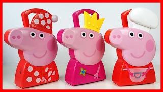 粉紅豬小妹收納盒玩具藏著驚喜禮物健達奇趣蛋