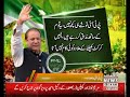 Nawaz Sharif Speech At Sadiqabad |03 May 2018