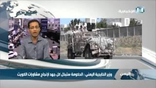 العقلاني: ميليشيا الحوثي ليس لديها عهد ولا ميثاق.. وستخسر