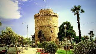 Греция Салоники. Белая Башня the White Tower Thessaloniki ᴴᴰ