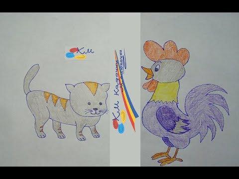 Казка Котик і півник та уроки малювання на каналі #КазочкиМалюночки
