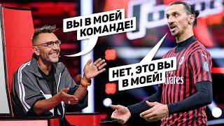 ЗВЕЗДА МИЛАНА победила в шоу Голос Новые рекорды Месси и Роналду Новости футбола 120 ЯРДОВ
