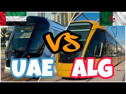 Transport in The UAE vs Transport in Algeria 2020 - مقارنة وسائل النقل بين الامارات و الجزائر
