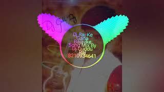 dj-raj-ke-gana-bajayke-song-mix-by-dj-guddu-raj