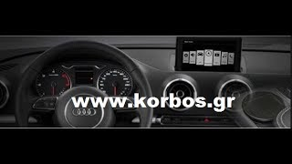 Audi A3 Adaptiv Navigation Interface www.korbos.gr