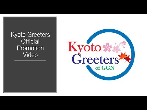 Kyoto Greeters Official Promotion Video