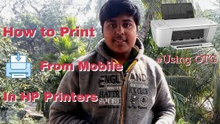 How to print from any android mobile.. || No Wi-Fi and no PC required.. || In Hindi.