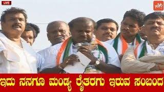 CM HD Kumaraswamy Full Speech in Jds Rally in Mandya Full Video | DK Shivakumar | NikhilKumar Mandya