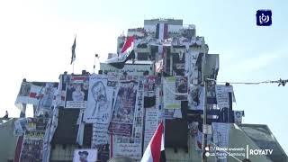 """حشود تتظاهر في """"جمعة الصمود"""".. والسيستاني يحذر من تدخلات خارجية (15/11/2019)"""