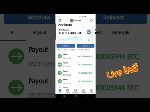 Hashshiny Cloud Mining App ! Bitcoin Earning Deposit + Free App Highest Paying App ! Payment Proof