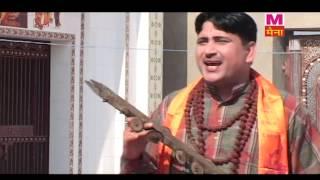 Supne Me Satguru Guruo Ka Desh Nirala Narender Kaushik haryanvi sonotek cassettes