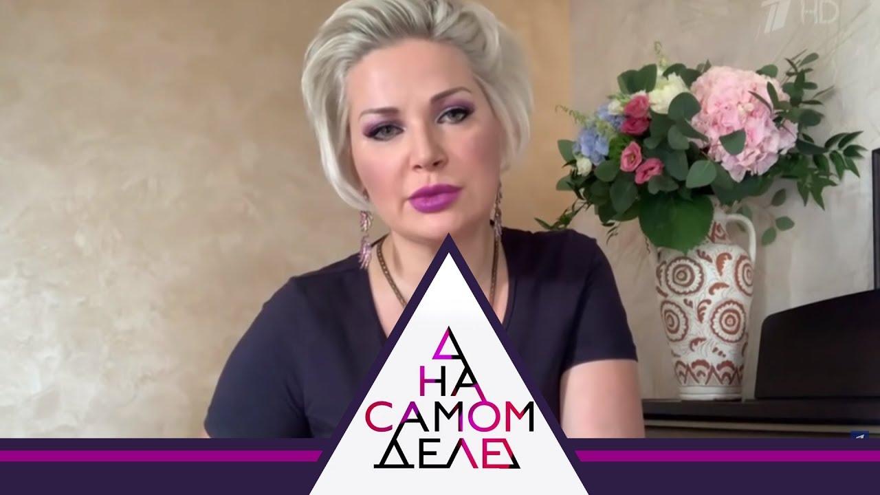 Мария Максакова называет убийцу своего мужа. На самом деле. Выпуск от 24.06.2019