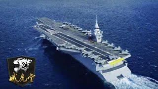 法国将造7.5万吨核动力航母 搭载六代舰载机 性能超戴高乐号 「威虎堂」20201212 | 军迷天下 - YouTube