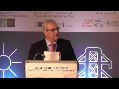 ASHMAKHS PAPAGEORGIOU, Fmr Deputy Minister of Energy-Hellenic Republic