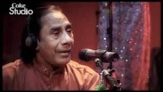 Jam Session, Ustaad H.B. Gullu, Coke Studio Pakistan, Season 1