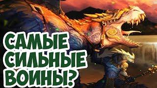 Людоящеры - лучшая фракция? Total War Warhammer 2!