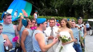 Свадьба VS День ВДВ