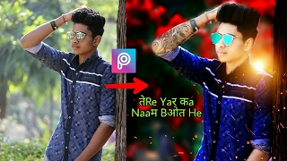Picart Best Cb editing tutorial | Color Grading | Picsart Heavy editing | Picsart editing Tutorial