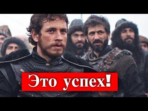 Восход Османской империи   еще один турецкий хит Нетфликс
