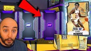 NBA 2K20 My Team NEW LEGACY PACKS! DIAMOND PLAYER IN PACKS?!?