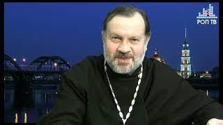 Протоиерей Игорь Петров о Боге (беседа 28 - 2017)